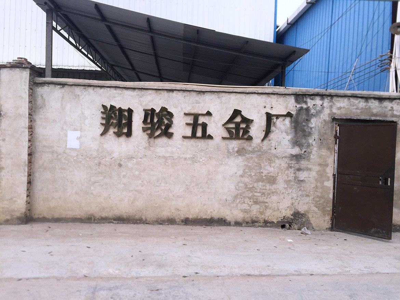 工厂实景-大门2