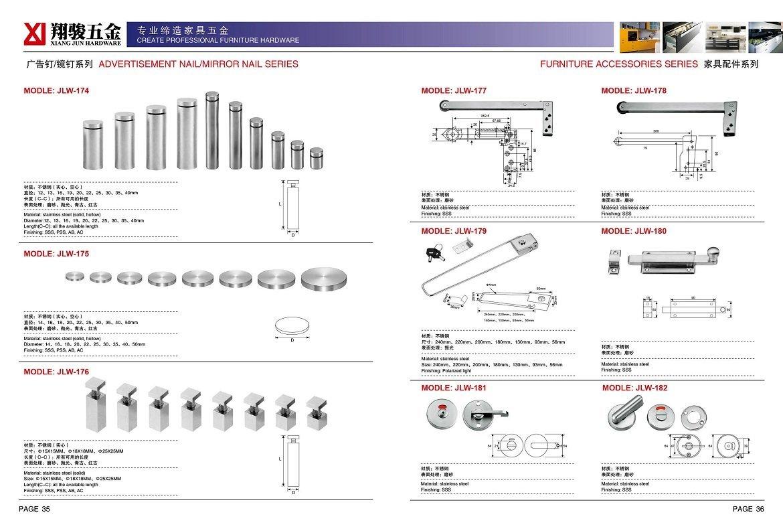 企业画册36页